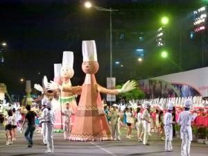 Ho Chi Minh International Food Festival 2012