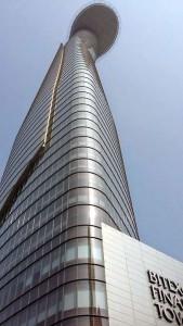 andygoestoasia.com - Bitexco Tower